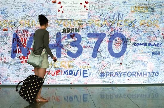 Sau vụ MH370, các hãng hàng không và chuyên gia an toàn bay đã phải thay đổi quy trình theo dõi máy bay và cách thức tìm kiếm khẩn cấp các chiếc máy bay bị mất tích.