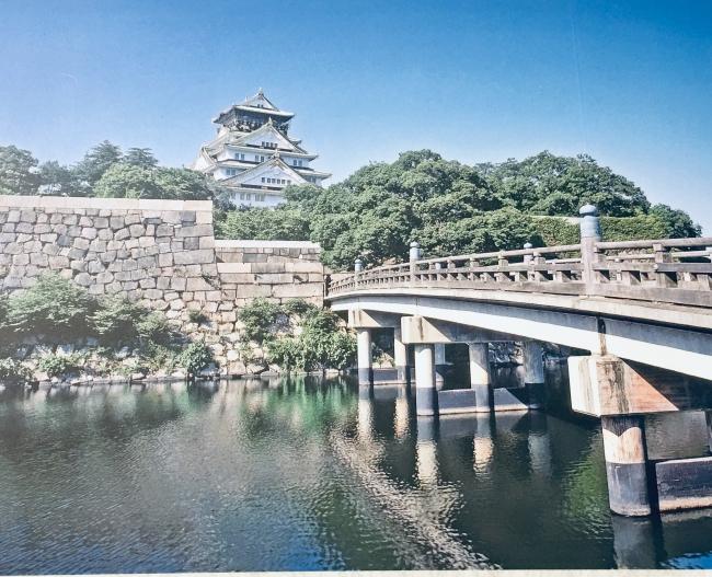 Nước Nhật, nhìn từ những vùng đất phía Nam